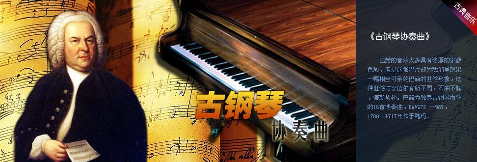 魅惑钢琴曲简谱